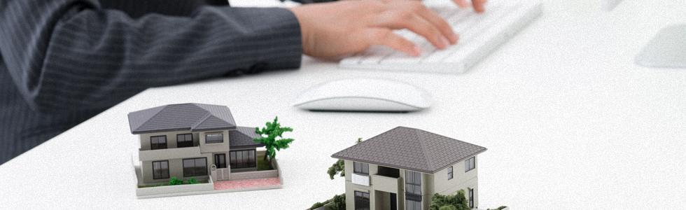 3.住宅ローンの返済方法